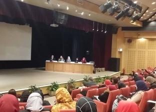 """افتتاح مؤتمر """"دور المرأة في التنمية المستدامة"""" بمكتبة الإسكندرية"""