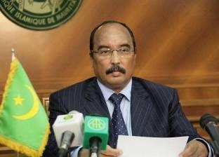 رئيس موريتانيا: خطر الإرهاب يقف عائقا أمام تحقيق التنمية في إفريقيا