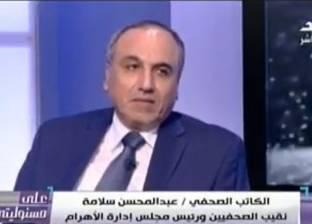 """نقيب الصحفيينيتحدى: """"مفيش صحفي واحد محبوس على ذمة قضية نشر"""""""