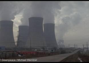 الشركة الفائزة بإنشاء مفاعل الضبعة تستعرض حلوها التكنولوجية النووية بالمنامة