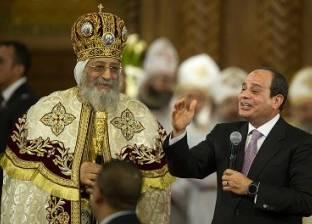 """البابا يتحدث عن """"هدية الرئيس"""" في """"الكرازة"""": شهادة عن الوحدة الوطنية"""