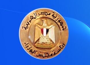 رئيس الوزراء يشكل لجنة لتعديل قانون تنظيم عمل الجمعيات الأهلية