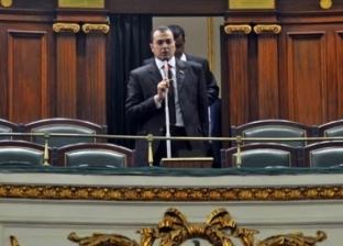 """مشروع قانون بـ""""النواب"""" لإسقاط فوائد القروض على الشباب المتعثرين"""