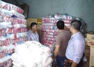 ضبط طن لحوم وجبن فاسد و520 كيلو سلع تموينية قبل بيعها في الغربية