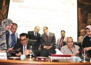 وزير القوى العاملة من الغربية: الدولة تنفذ مشروعات بتكلفة 3.3 تريليون