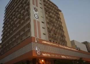 """إنشاء """"المرصد السوداني للعلوم"""" بالتعاون مع أكاديمية البحث العلمي"""