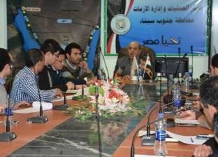 """بالصور  اجتماع تشاوري لتطوير المنطقة الصناعية بـ""""أبو زنيمة"""""""