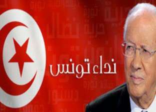 """بعد تعديل الحكومة.. """"نداء تونس"""" يتهم الإخوان بالانقلاب على السلطة"""
