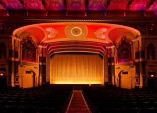 """جدول عروض فعاليات البيت الفني للمسرح في """"الويك إند"""""""
