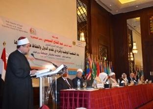 """وزير الأوقاف السوداني يشكر السيسي لرعايته مؤتمر """"الشؤون الإسلامية"""""""