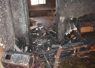 بالصور| شاحن هاتف يتسبب في  حريق منزل وإصابة طفلين