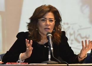 """فاطمة ناعوت: تلقيت تهديدا بالقتل من حساب داعشي على """"تويتر"""""""