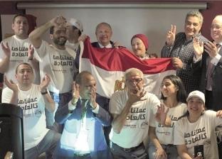 ريادة رياضية: مصر أسست منبراً للكرة فى الخمسينات.. وأنقذت القارة باستضافة «كأس الأمم»
