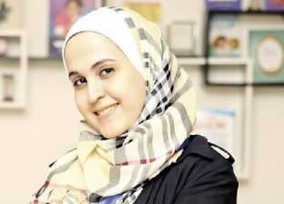 صورة المرأة السورية فى مصر