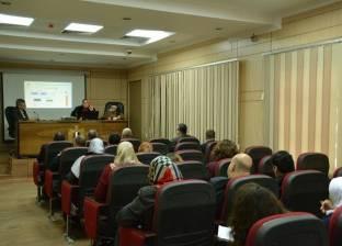 """وزيرة التخطيط: رؤية """"مصر 2030"""" تستهدف تطوير سياسات المؤسسات التعليمية"""