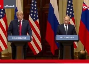 ترامب: ناقشت مع بوتين التدخل الروسي في الانتخابات الأمريكية