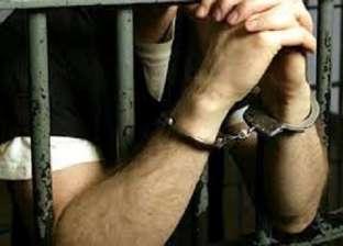 القبض على موظف بتهمة انتحال صفة صيدلي