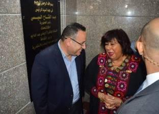 وزيرة الثقافة تفتتح مسرح محمد عبد الوهاب بعد إعادة تأهيله