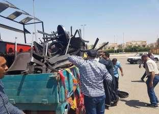 """""""الإسكان"""": إزالة الإشغالات في مول بمدينة الشيخ زايد"""