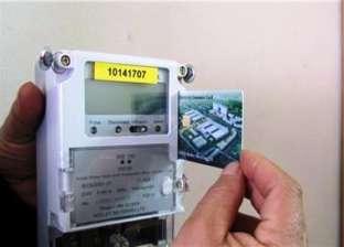 الكهرباء تطلق خدمة جديدة لشحن العدادات عبر هواتف آيفون
