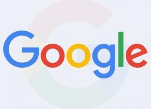 جوجل تعلن إنفاق 6.5 مليون دولار لمحاربة المعلومات الخاطئة بشأن كورونا