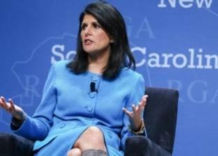 """الولايات المتحدة ردا على اتهام روحاني لها: """"عليه النظر في المرآة"""""""
