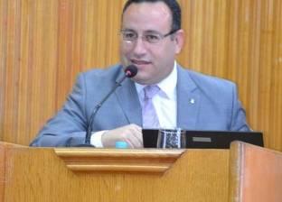 """كلية العلوم بالإسكندرية تحتفل بـ""""يوم الأرض"""""""