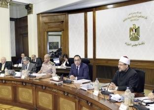 الاجتماع الأول لمجلس المحافظين يستعرض موقف تنفيذ تكليفات الرئيس
