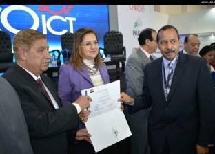 وزيرة التخطيط: اعتماد الشريحة الأولى من قرض البنك الدولي لدعم الصعيد