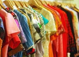5 نصائح لتجنب ظهور الروائح الكريهة في ملابسك