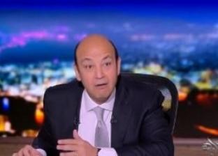 """أديب عن احتفال صلاح بهدفه في نابولي: """"بيقولهم أنا أهو حد عاوز حاجة"""""""