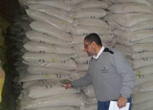 """""""الزراعي المصري"""" يوقف صرف الأسمدة لجمعية الأراضي المستصلحة"""