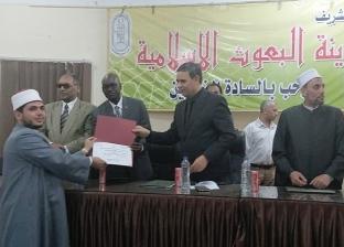 أكاديمية الأزهر تحتفل بتخريج الدفعة الأولى من الأئمة والوعاظ