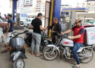 مسؤول سابق بالبترول: نحن مرفهون.. والوقود يباع بأقل من السعر العادل