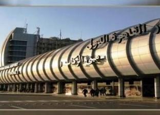 ضبط 18 هاربا من تنفيذ أحكام قضائية في مطار القاهرة