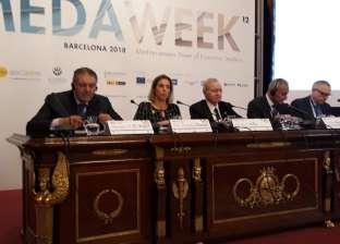افتتاح الأسبوع الاقتصادي الأورومتوسطي بمشاركة 60 شركة مصرية في برشلونة