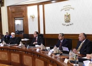 """الحكومة: بوابة موحدة لـ""""المناطق الاستثمارية"""" الجاهزة للطرح فى 9 محافظات و8 مدن جديدة قريباً"""