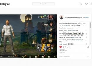 """محمد ممدوح ينشر صورة لحسابه على PUBG: """"لقيت نفسي فيها"""""""