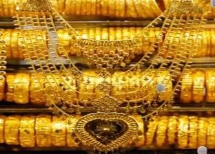 الذهب يفقد 16 جنيها خلال يومين.. والعيار 21 بـ612 جنيها