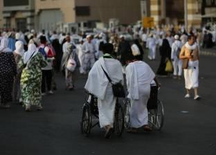 """""""الأرصاد"""" السعودية تتوقع هطول الأمطار الرعدية"""