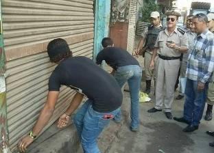 حبس أمين مخزن بتهمة الإتجار في السلع الغذائية مجهولة المصدر