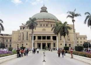 """""""القاهرة للثقافة"""": نستهدف 700 طالب إيطالي للدراسة في مركز اللغة"""