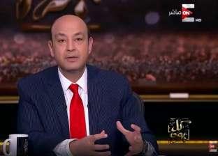 """متصل لعمرو أديب: """"رحت أخلص ورق الموظفة سابتني عشان تاكل جبنة قديمة"""""""