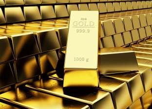 أسعار الذهب اليوم الأربعاء 13-11-2019 في مصر