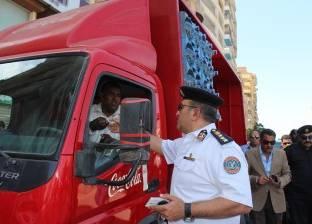 مديرية أمن القاهرة تنفذ 92 ألف حكم قضائي