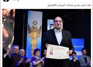 """""""رسالة لوالدي"""" أحسن فيلم قصير.. جوائز شرم الشيخ للسينما الآسيوية"""