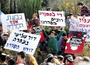 غضب دولى بعد اعتراف أستراليا بالقدس عاصمة لإسرائيل