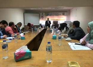 """""""معاناة المرأة اليمنية"""" ندوة في المنظمة العربية بمناسبة عيد الأم"""