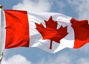 """بلومبرج: كندا """"تمد غصن زيتون"""" مع السعودية وتدعوها للتفاوض"""