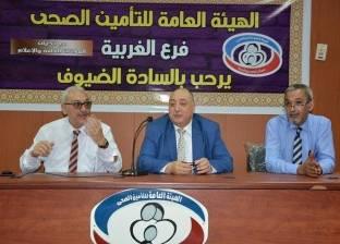 """مساعد وزير الصحة يعين """"جمال الدين"""" مديرا لفرع التأمين الصحي بالغربية"""